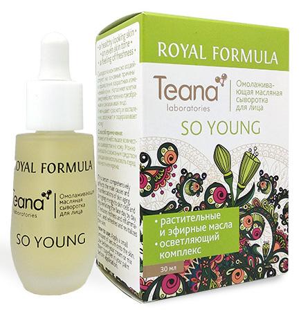 Купить TEANA Сыворотка омолаживающая масляная для лица / SO YOUNG ROYAL FORMULA 30 мл