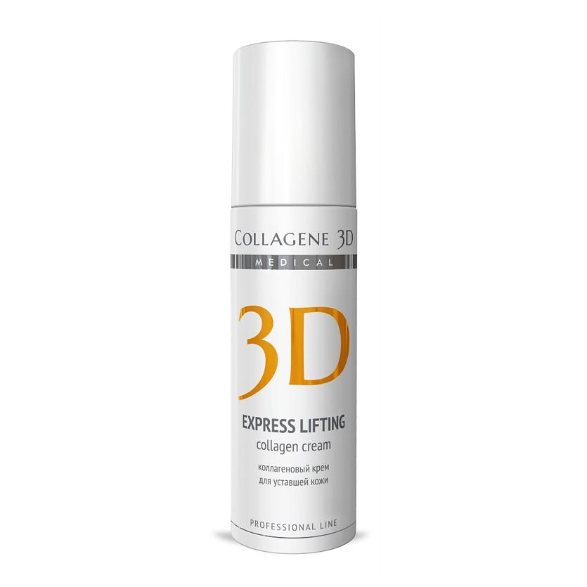 MEDICAL COLLAGENE 3D Крем с коллагеном и янтарной кислотой для лица Express Liftingt 150мл проф.