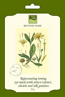 BEAUTY STYLE Маска ботаническая укрепляющая с экстрактом арники эластином и протеинами шёлка