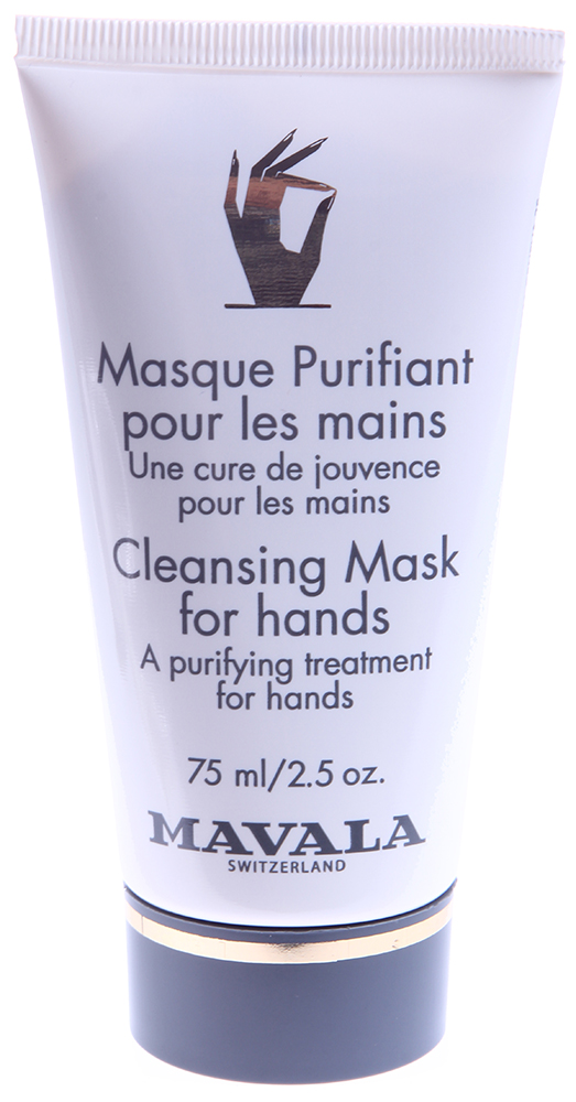 MAVALA ����� ��������� ��� ��� (� ����������) / Cleansing Mask for Hands 75��