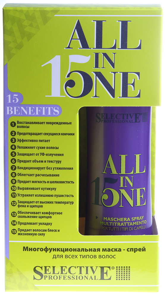 SELECTIVE PROFESSIONAL Маска-спрей 15 в 1 для всех типов волос / ALL IN ONE 150млМаски<br>Уникальная крем-маска с нанесением по типу спрея обеспечивает 15 великолепных эффектов в процессе ухода за волосами: восстанавливает поврежденные волосы, предотвращает секущиеся кончики, эффективно питает, увлажняет сухие волосы, защищает от УФ-излучения, придает объем и текстуру, кондиционирует без утяжеления, облегчает расчесывание, придает мягкость и шелковистость, выравнивает кутикулу, устраняет излишнюю пушистость, защищает от высоких температур фена и щипцов, обеспечивает комфортное скольжение щипцов, продлевает укладку, придает волосам блеск и жизненную силу. Экстракт моринги (Moringa oleifera): обладает богатым составом масел и протеинов, оказывающих укрепляющее, восстанавливающее и защитное действие. Протеин шелка: обладает увлажняющими, обволакивающими и восстанавливающими свойствами. Пантенол (противамин B5): витамин, оказывающий комплексное многоплановое действие. Обладает увлажняющими, питательными и восстанавливающими свойствами. Солнцезащитный фильтр: защищает от УФ-излучения. Активные ингредиенты: экстракт моринги (Moringa oleifera), протеин шелка, пантенол (противамин B5), солнцезащитный фильтр. Способ применения: на влажных волосах: вымойте волосы и просушите их полотенцем. Сбрызните волосы спреем с расстояния около 20 см. Расчешите гребнем, чтобы распределить средство по волосам. Не смывайте. Выполните укладку. На сухих волосах: используйте средство, чтобы увлажнить, оживить и защитить волосы. Распылите средство на ладонь и распределите его по всей длине волос до кончиков. Затем уложите волосы в желаемую прическу.<br><br>Тип: крем-маска<br>Назначение: Секущиеся кончики