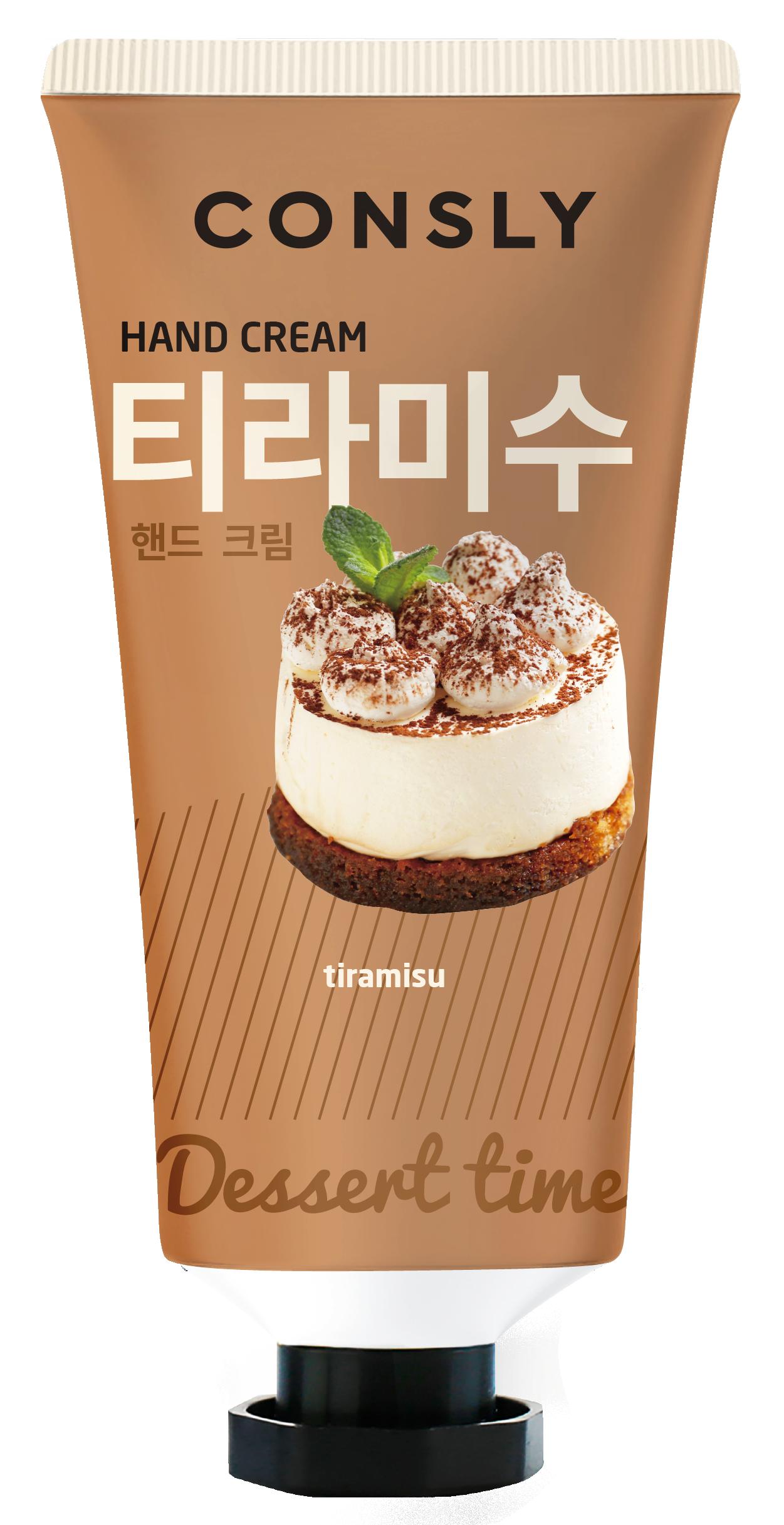 Купить CONSLY Крем с ароматом тирамису для рук / Dessert Time 100 мл