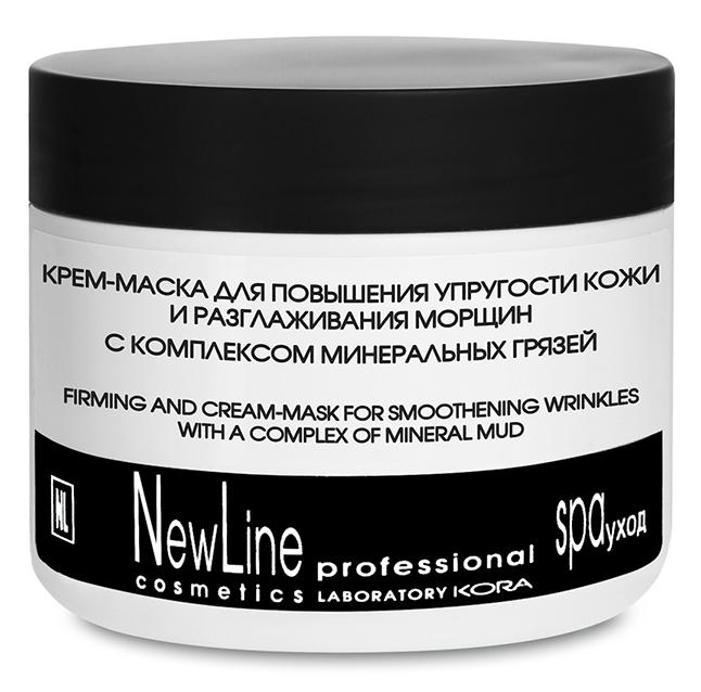 NEW LINE PROFESSIONAL Крем-маска для повышения упругости кожи и разглаживания морщин с комплексом минеральных грязей 300мл