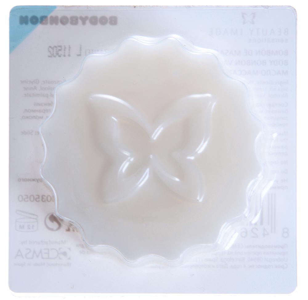 BEAUTY IMAGE Масло массажное в пастилках для тела Ваниль 25грМасла<br>Комплекс натуральных растительных масел, а так же экстракт ванили, витамины Е и С отлично питают, увлажняют, смягчают и защищают кожу. Подходит для сухой, обезвоженной, атоничной кожи. Твердое массажное масло BODY BONBON великолепно подходит для всех видов массажа тела. Это отличный уход за сухой, чувствительной и поврежденной солнцем кожей, благодаря натуральным маслам. Пастилки BODY BONBON могут быть так же использованы для ухода за кожей рук, ног и кутикулой, как идеальное дополнения к маникюру и педикюру.<br><br>Вид средства для тела: Массажный
