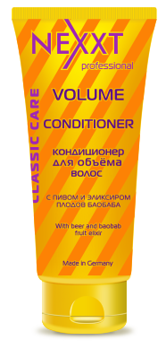 NEXXT professional Кондиционер для объема волос / VOLUME CONDITIONER 200мл