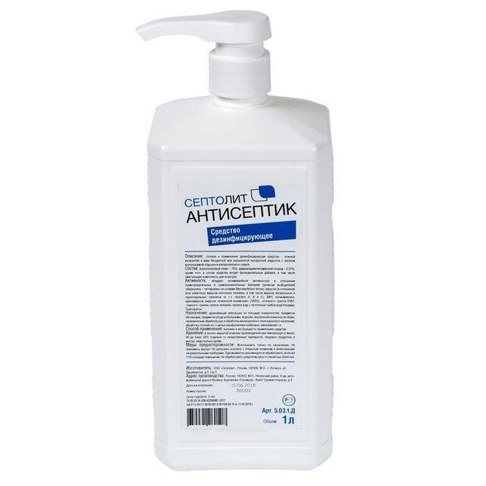 ЧИСТОВЬЕ Средство дезинфицирующее Септолит-антисептик, гель с дозатором 1 л