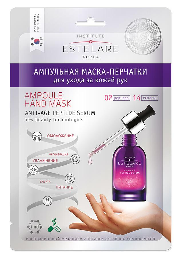 ESTELARE Маска-перчатки ампульная для ухода за кожей рук / ESTELARE 22 г.