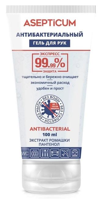 ASEPTICUM Гель антибактериальный для рук, туба / ASEPTICUM 100 мл