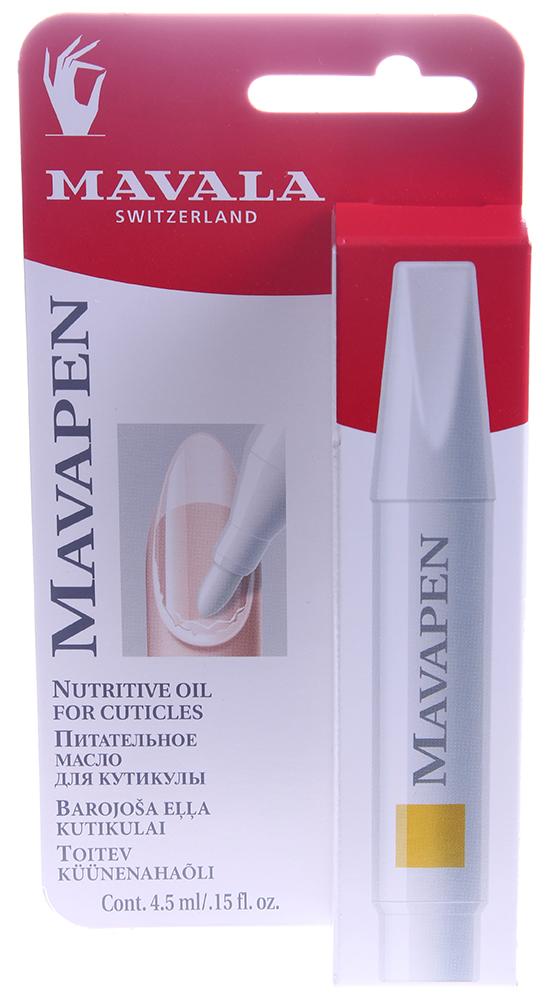 MAVALA Масло в карандаше для кутикулы Мавапен / Mavapen 5 мл