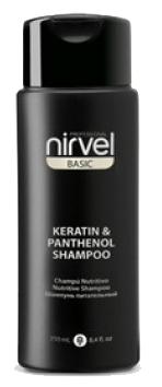 NIRVEL PROFESSIONAL Шампунь питательный с кератином и пантенолом для сухих, ломких и поврежденных волос / KERATIN & PANTHENOL SHAMPOO 250 мл  - Купить