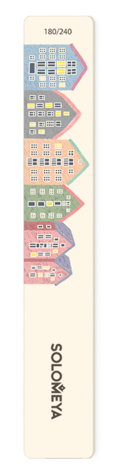 SOLOMEYA Пилка для натуральных и искусственных ногтей 180/240 Таллин-домики / Tallinn Nail File