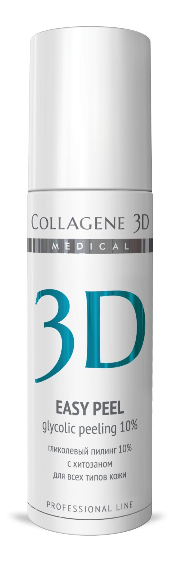 MEDICAL COLLAGENE 3D Гель-пилинг с хитозаном на основе гликолевой кислоты 10% (pH 2,8) Easy Peel 130мл проф.Пилинги<br>Разработан для наилучшей подготовки кожи к проведению коллагеновых процедур. Гликолевая кислота удаляет верхние слои эпидермиса, повышая биодоступность коллагена, стимулирует синтез собственного коллагена кожи, уменьшает складки и морщинки, постепенно обесцвечивает участки гиперпигментации. Хитозан стимулирует заживление, обеспечивает естественное увлажнение, оказывает антибактериальное действие. Активные ингредиенты: гликолевая кислота 10%, хитозан. Способ применения: нанести кистью на сухую предварительно очищенную кожу лица, шеи и область декольте. Длительность процедуры 5-7 минут до появления гиперемии (легкого покраснения). Затем тщательно смыть прохладной водой и просушить кожу. Может применяться в качестве подготовительного средства для процедуры поверхностных и срединных пилингов с более высокой концентрацией. Пилинг не требует нейтрализации.<br><br>Тип: Гель-пилинг<br>Объем: 130