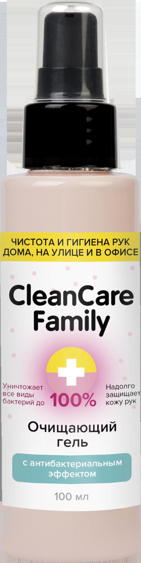 Купить GLORIA Гель очищающий с антибактериальным эффектом 100 мл