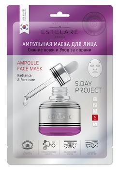 SHARY Маска ампульная для лица Сияние кожи и Уход за порами / ESTELARE 23грМаски<br>Тканевая маска, пропитанная ампульной эссенцией фито-экстрактов и гиалуроновой кислотой, контролирует работу сальных желез, способствует очищению и сужению пор, выравнивает тон и возвращает яркость коже. Входящий в состав экстракт жемчуга ускоряет процесс обновления и регенерации клеток, препятствует появлению морщин и изменению цвета кожи, обусловленного процессом старения. Гиалуроновая кислота регулирует уровень увлажнения в межклеточном пространстве, обладает мощным омолаживающим эффектом. Активные компоненты маски улучшают клеточное дыхание, наполняют энергией, устраняют следы усталости, помогают вернуть коже естественное сияние. После применения она выглядит более здоровой, ухоженной и нежной. Активные ингредиенты.&amp;nbsp;Состав: Water, Glycerin, Sodium Hyaluronate, Pearl Extract, Butylene Glycol, Anthemis Nobilis Flower Extract, Rosmarinus Officinalis (Rosemary) Flower Extract, Lavandula Angustifolia (Lavender) Flower Extract, Jasminum Officinale (Jasmine) Extract, Chrysanthemum Indicum Flower Extract, Trehalose, PEG-60 Hydrogenated Castor Oil, Xanthan Gum, Carbomer, Tromethamine, Disodium EDTA, Allantoin, Phenoxyethanol, Ethylhexylglycerin, 1,2-Hexanediol, Fragrance. Способ применения: на хорошо очищенную сухую кожу наложите тканевую маску, обеспечивая плотное прилегание по всей поверхности лица. Через 15-20 минут аккуратно снимите маску. Легкими движениями  вбейте  оставшуюся эссенцию в кожу до полного впитывания. Не требует смывания. Далее при необходимости можно нанести средства основного ухода.<br><br>Возраст применения: После 35<br>Типы кожи: Для всех типов<br>Назначение: Расширенные поры