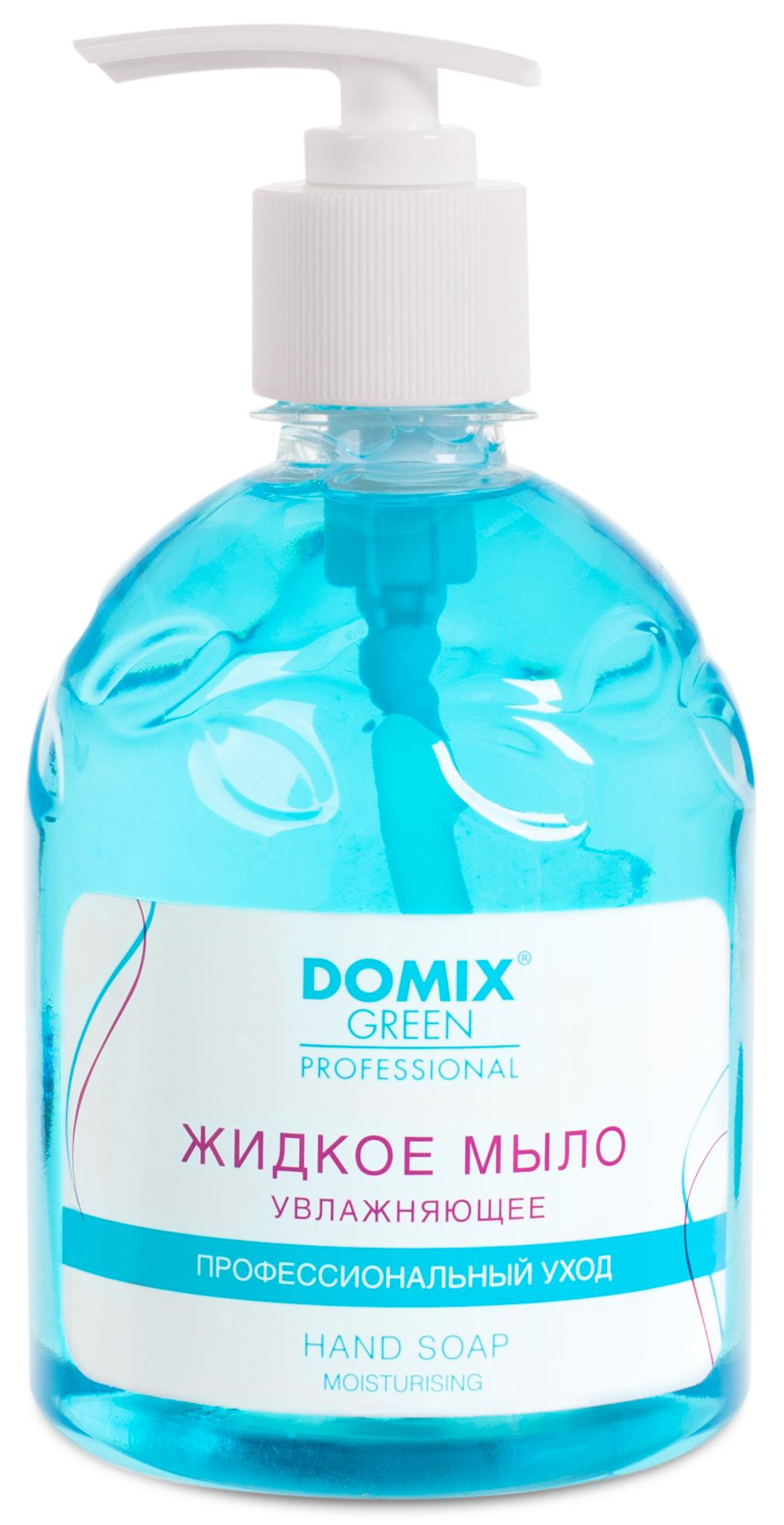DOMIX Мыло жидкое увлажняющее для профессионального ухода / DGP 500 мл