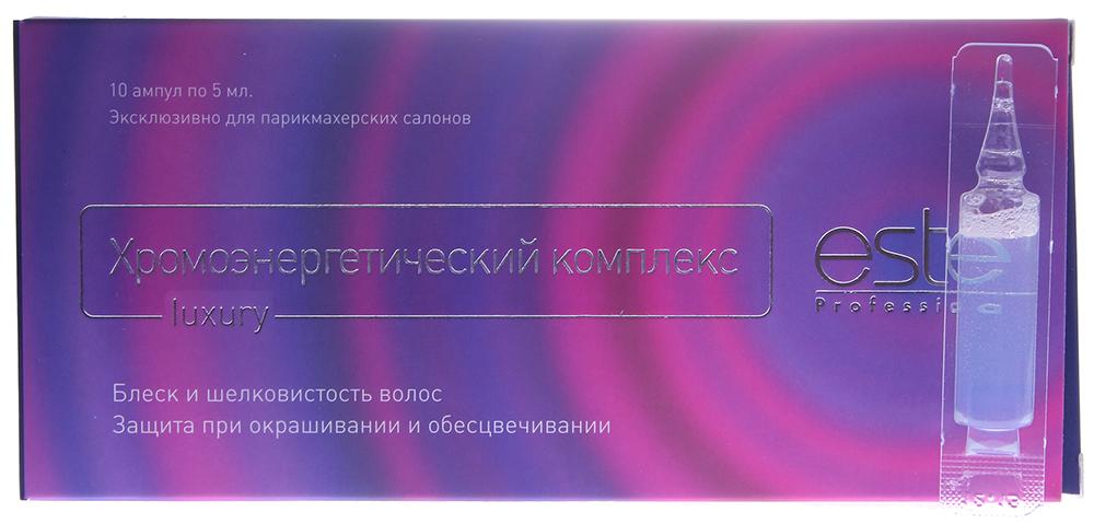 ESTEL PROFESSIONAL Хромоэнергетический комплекс / Luxury 10*5млАмпулы<br>Хромоэнергетический комплекс, представляющий собой уникальное сочетание ухаживающих и защищающих компонентов, которые дополняют друг друга и оказывают явное положительное воздействие на волосы с первых же минут нанесения краски. Комплекс рекомендуется для всех типов волос, но особенно для поврежденных, сухих и пористых. Чтобы достигнуть идеального эффекта, необходимо добавлять ампулы с ХЭК в красящую смесь непосредственно перед нанесением. Блеск, мягкость и шелковистость, здоровый ухоженный вид волос после смывания краски, - это то, что ощутит клиент после процедуры окрашивания.&amp;nbsp;Нейтральный корректор, являясь бесцветным кремом, не содержащим аммиак, восстанавливает волосы, заполняя собой разрушенную структуру, и служит основой для ХЭК (хромоэнергетический комплекс). Хромоэнергетический комплекс: - Придает блеск, мягкость и шелковистость - Защищает волосы во время окрашивания/обесцвечивания - Способствует выравниванию структуры волос - Содержит хитозан, экстракт каштана и богатый комплекс витаминов - Усиливает кондиционирующие свойства красящей или обесцвечивающей смеси - Применяется с перманентными и полуперманентными красителями, с обесцвечивающей пудрой - Не требует увеличения количества оксигента или активатора - Не изменяет цветовой нюанс - Рекомендуется для всех типов волос Активные ингредиенты: Хитозан, экстракт каштана, комплекс витаминов. Способ применения:&amp;nbsp;Добавьте в красящую/обесцвечивающую смесь непосредственно перед нанесением 1-5 мл комплекса (1 ампула на 60 мл красителя или 30 г пудры). Увеличение количества оксигента или активатора не требуется. Восстанавливающая процедура ХЭК+0/00N. Хорошо подходит блондированным волосам. Блеск волос сохраняется после процедуры около 3-х недель. Использование: 2-3 ампулы ХЭК на тюбик 0/00N смешать. Нанести на чистые, предварительно вымытые Deep cleaning shampoo волосы на 35 мин. Смыть. Использовать не чаще 2-х раз в месяц.<br><