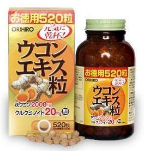 ORIHIRO Экстракт куркумы, таблетки 520 шт