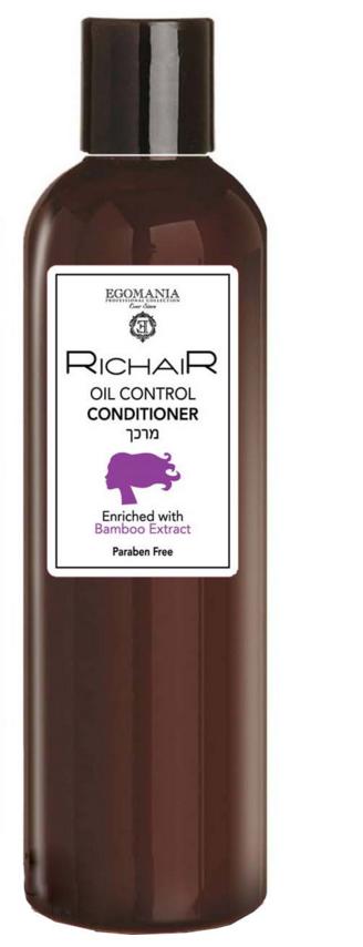EGOMANIA Кондиционер для контроля жирности кожи головы с экстрактом бамбука / RICHAIR 400млКондиционеры<br>Специальная формула кондиционера корректирует жирность волос и помогает поддержать надлежащий уровень чистоты. Кондиционер смягчает волосы, увлажняет их и облегчает расчесывание. Активные ингредиенты: cалициловая кислота эффективно удаляет отжившие клетки и регулирует уровень выработки кожного жира. Экстракт бамбука, богатый протеинами, помогает оживить волосы и кожу головы. Благодаря воде Мертвого моря, соку алоэ вера и комплексу антиоксидантов, содержащемся в масле косточек винограда и экстракту имбиря, кондиционер освежает и увлажняет волосы, не утяжеляя их жирными компонентами. Не содержит парабенов Способ применения: нанести небольшое количество кондиционера на волосы, отступая от корней на 2-3 см, выдержать3-5 мин. Тщательно смыть теплой водой. Для ежедневного применения<br><br>Тип кожи головы: Жирная<br>Типы волос: Жирные