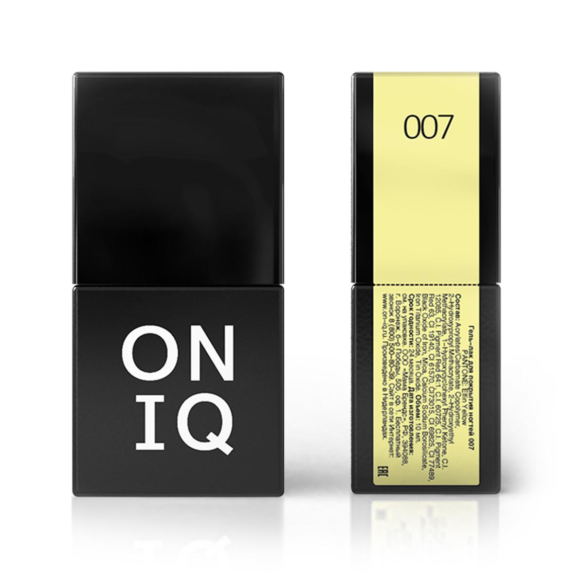 ONIQ Гель-лак для покрытия ногтей, Pantone: Elfin yellow, 10 мл