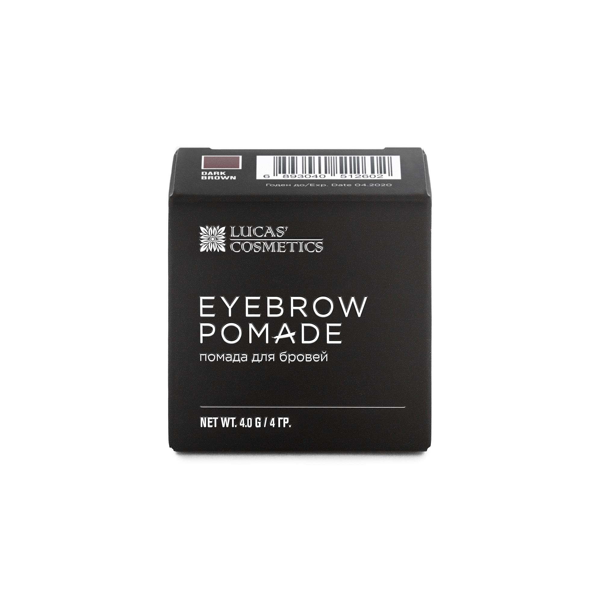 LUCAS' COSMETICS Помада для бровей (темно-коричневый) / Brow pomade Lucas' Cosmetics (dark brown), 4 гр