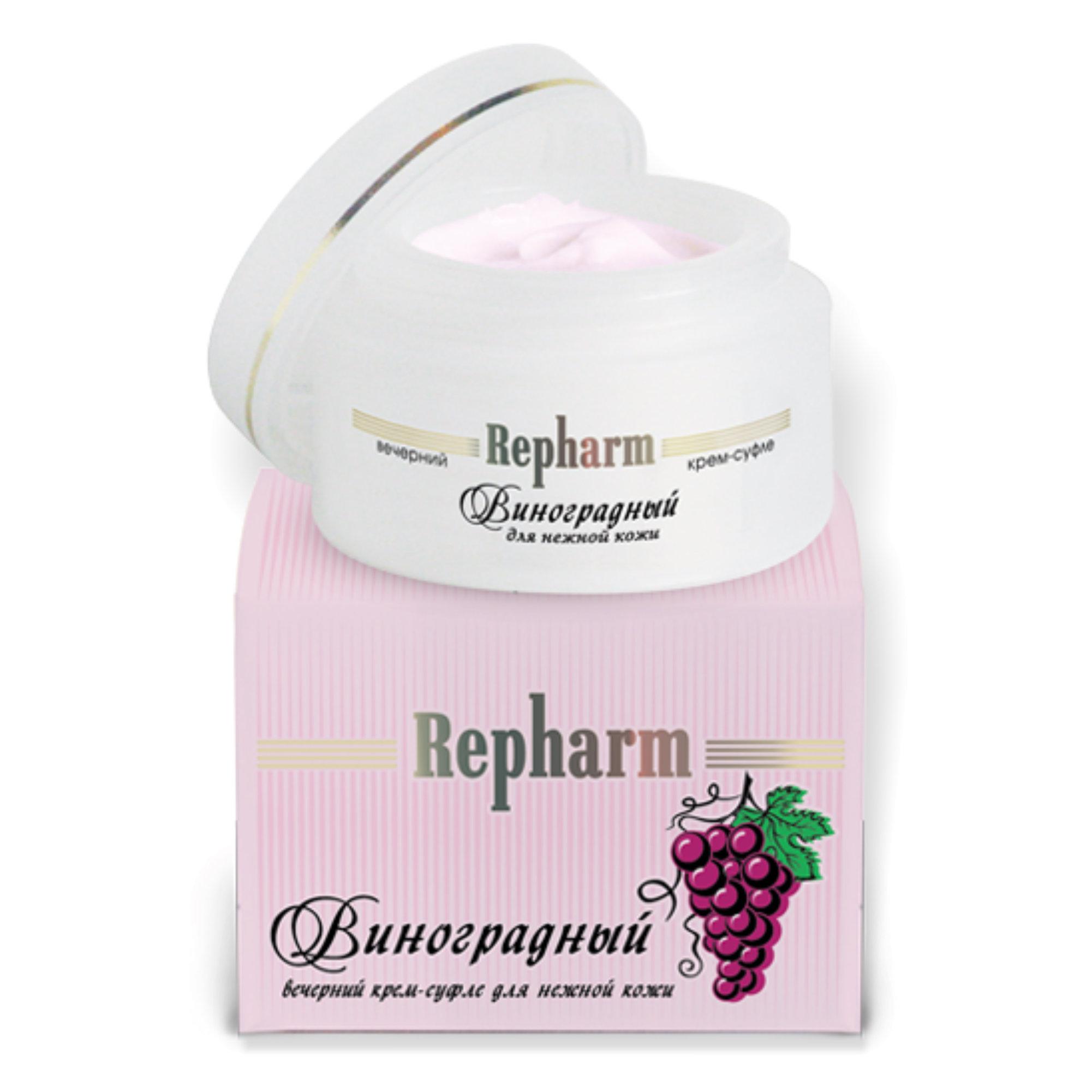 РЕФАРМ Вечерний крем-суфле для нежной кожи  ВИНОГРАДНЫЙ  / Repharm 50млКремы<br>Виноград   замечательный природный источник витаминов, микроэлементов, пектиновых веществ, сахаров и фруктовых кислот: лимонной, янтарной, яблочной, муравьиной, салициловой. Виноград содержит особый компонент   ресвератрол, с выра-женным антиоксидантным действием, замедляющий возрастные изменения в коже. Масло виноградных косточек смягчает, питает и разглаживает мелкие морщинки.<br><br>Объем: 50 мл<br>Вид средства для лица: Виноградный<br>Время применения: Вечерний