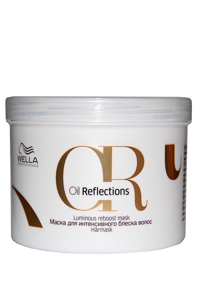 WELLA Маска для интенсивного блеска волос / OIL REFLECTIONS 500мл
