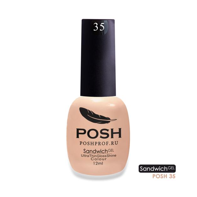 """POSH 35 гель-лак для ногтей """"Первое впечатление (марципановый)"""" / SENDVICH GEL UV/LED 12мл"""