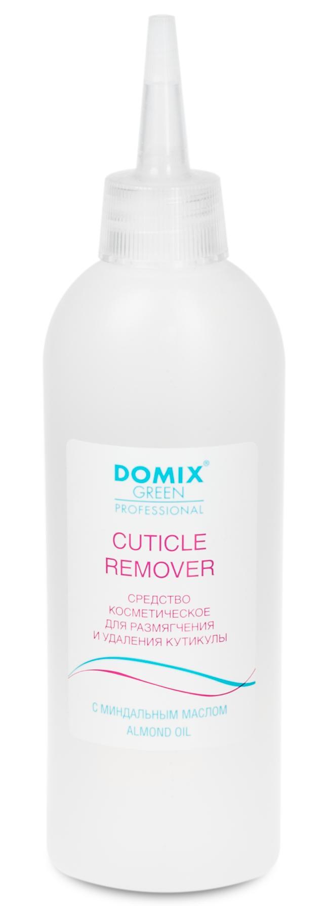 DOMIX Средство для удаления кутикулы / Cuticle Remover DGP 200 мл