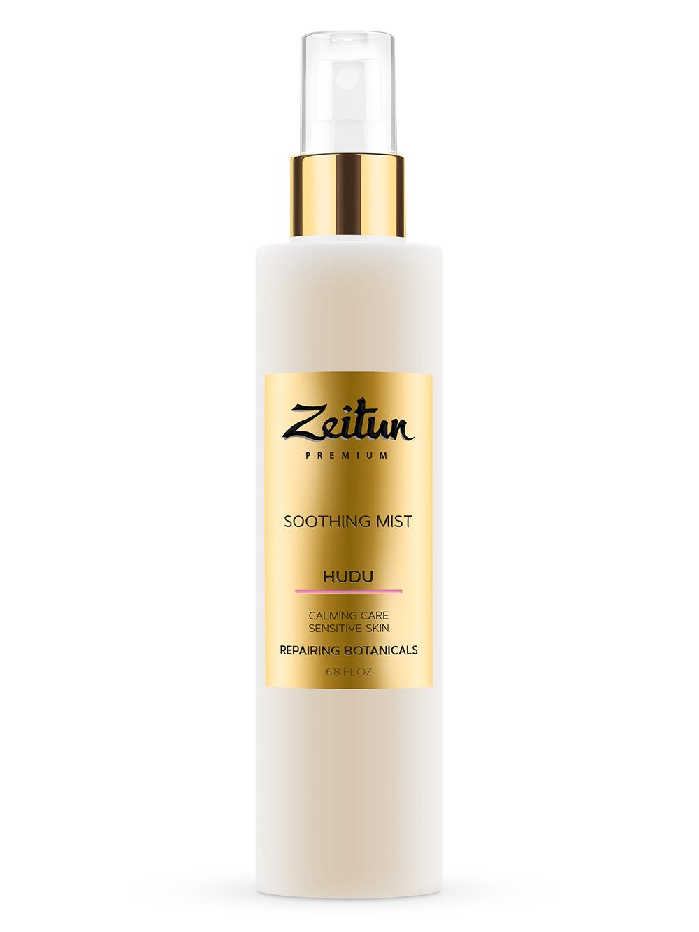ZEITUN Тоник-мист успокаивающий для чувствительной кожи / Hudu 200 мл