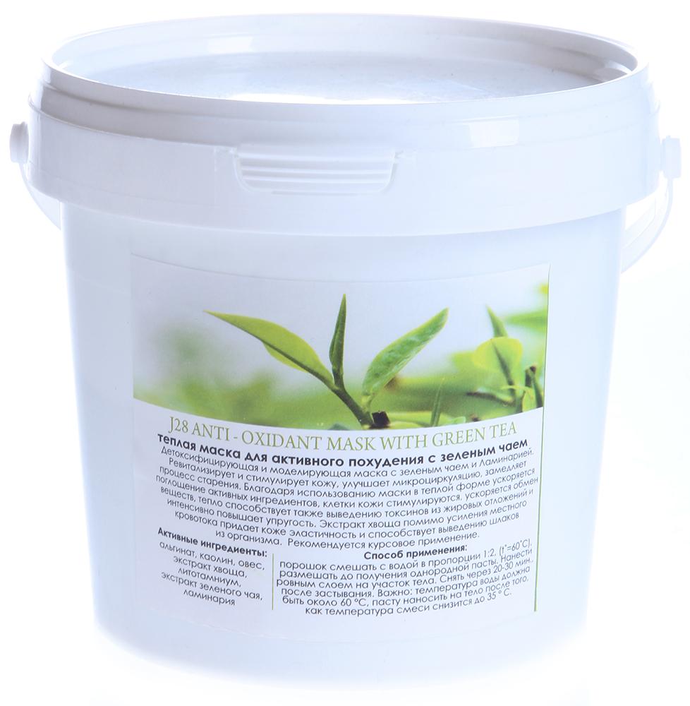 BIO NATURE Маска альгинатная для похудения с зеленым чаем 350грМаски<br>Приятная в аппликации детоксифицирующая и моделирующая маска с зеленым чаем и Ламинарией. Зеленый чай является мощным антиоксидантом богатым, в частности, кофеином, теином (Теин   основной алкалоид зеленого чая - хорошо известен как активатор процесса расщепления жиров) и активными фенольными соединениями. Ревитализирует и стимулирует кожу, улучшает микроциркуляцию, замедляет процесс старения. Приятный запах маски в сочетании с теплом обеспечат полное расслабление во время процедуры. Ламинария являются богатым источником йода, витаминов и микроэлементов. Благодаря использованию маски в теплой форме ускоряется поглощение активных ингредиентов, клетки кожи стимулируются, ускоряется обмен веществ, тепло способствует также выведению токсинов из жировых отложений и интенсивно повышает упругость. Экстракт хвоща помимо усиления местного кровотока придает коже эластичность и способствует выведению шлаков из организма. Рекомендуется курсовое применение.&amp;nbsp; Активные ингредиенты:&amp;nbsp;Альгинат, каолин, овес, экстракт хвоща, литотамниум, экстракт зеленого чая, ламинария.&amp;nbsp; Способ применения:&amp;nbsp;Порошок смешать с водой в пропорции 1:2, (t =60 С), размешать до получения однородной пасты. Нанести маску ровным слоем на участок тела. Снять через 20-30 минут, после застывания. Важно: температура воды должна быть около 60  С, пасту наносить на тело после того, как температура смеси снизится до 35   С.<br><br>Назначение: Старение