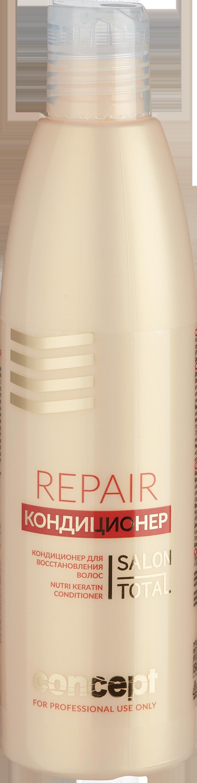 Купить CONCEPT Кондиционер для восстановления волос / Nutri Keratin conditioner 300 мл