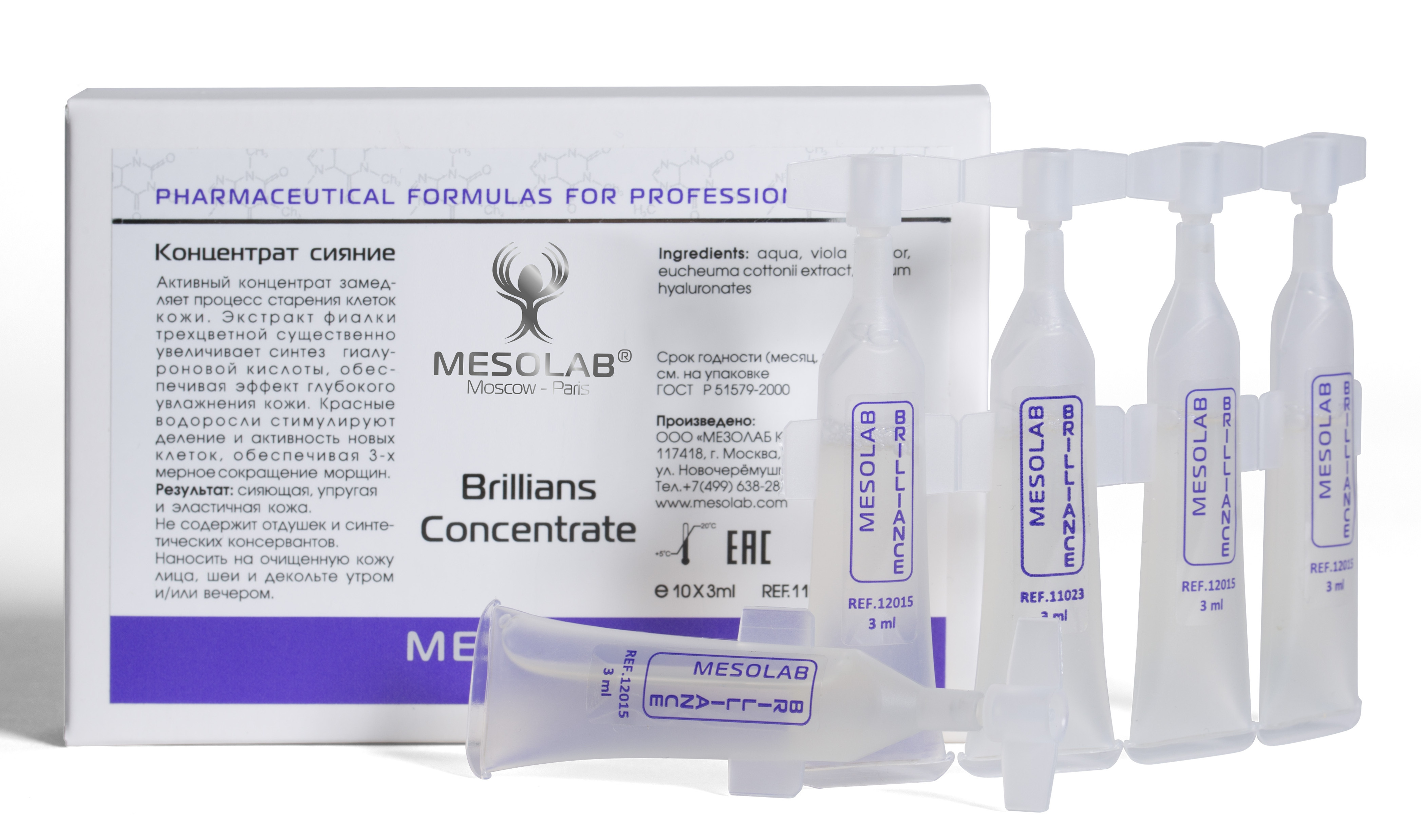 MESOLAB Концентрат сияние / BRILLIANCE CONCENTRATE 10*3 мл -  Концентраты