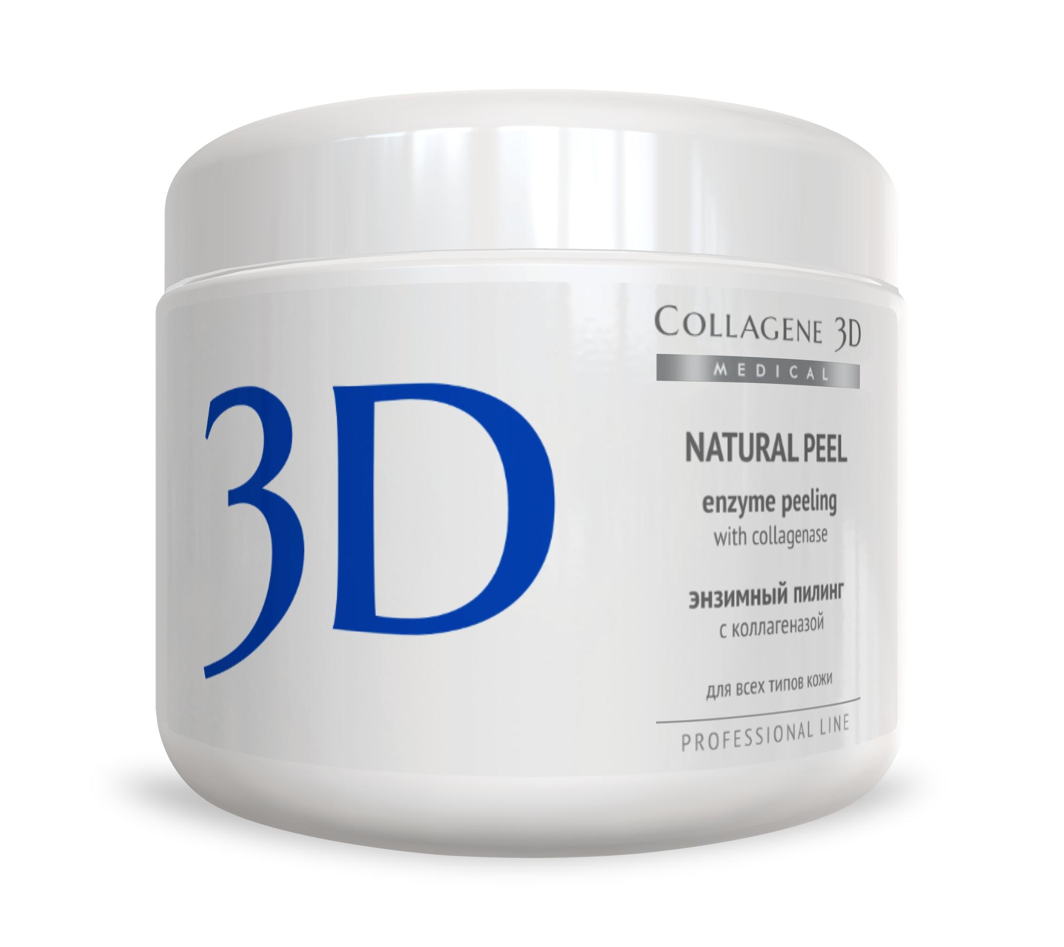MEDICAL COLLAGENE 3D Пилинг с коллагеназой Natural Peel 150млПилинги<br>Рекомендуется для проблемной кожи. Каолин адсорбирует кожное сало, выводит токсины, насыщает микроэлементами, мягко отшелушивает, является природным антисептиком. Протеолитический фермент коллагеназа избирательно расщепляет межклеточные связи, тем самым удаляя верхние слои эпидермиса, очищает поры. Под действием пилинга запускаются процессы обновления, улучшается цвет и выравнивается микрорельеф кожи. Активные ингредиенты: каолин, коллагеназа. Способ применения: взять необходимое количество пилинга (5-10 г), поместить в емкость и развести теплой водой до образования кремообразной массы. Нанести кисточкой на предварительно очищенную и обработанную тоником кожу лица, шеи и область декольте. Поверх пилинга положить влажную теплую салфетку или полиэтиленовую маску, сверху лучше укрыть полотенцем. Для правильной работы ферментов необходимо поддерживать влажную и теплую среду. Через 10-15 минут тщательно смыть теплой водой, затем просушить кожу. Пилинг особенно эффективен для применения в комплексном очищении проблемной кожи с акне.<br><br>Объем: 150<br>Вид средства для лица: Природные<br>Назначение: Акне, постакне