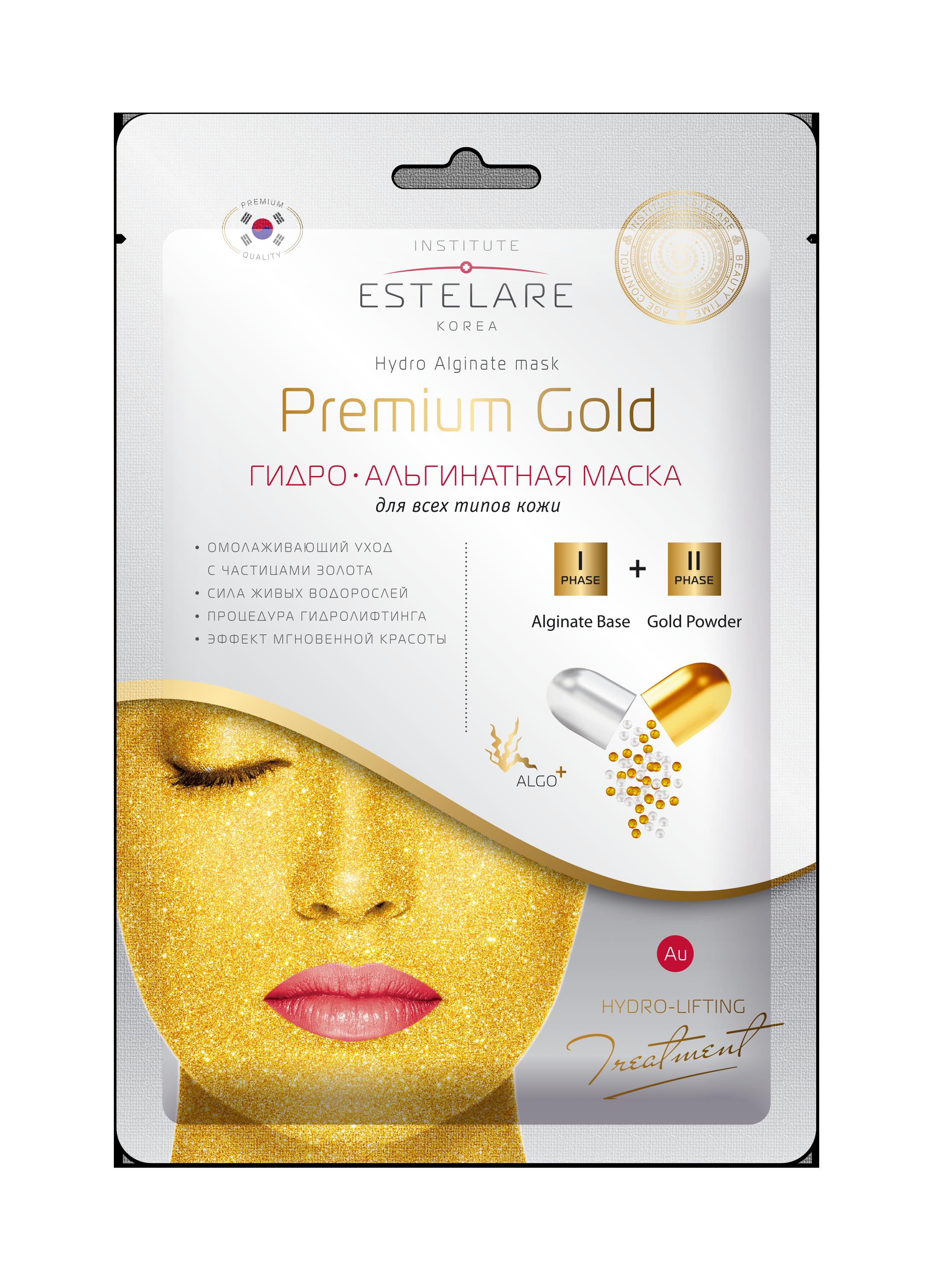 ESTELARE Маска гидроальгинатная для всех типов кожи / Premium Gold, 55 г