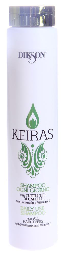 DIKSON Шампунь для ежедневного применения / SHAMPOO OGNI GIORNO KEIRAS 250млШампуни<br>Бережно очищающий освежающий шампунь. Пантенол эффективно увлажняет волосы, не утяжеляя их. Витамин Е обеспечивает высокорезультативный anti-age уход и нейтрализацию свободных радикалов.  Активные ингредиенты: Вода, пантенол, витамин Е.  Способ применения: Нанести небольшое количество шампуня на волосы массажными движениями, вспенить, затем смыть водой. Завершить процедуру использованием маски Ogni Giorno.<br><br>Типы волос: Для всех типов<br>Время применения: Дневной