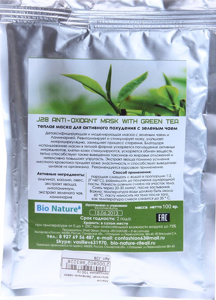 Купить BIO NATURE Маска альгинатная для похудения с зеленым чаем 100 г