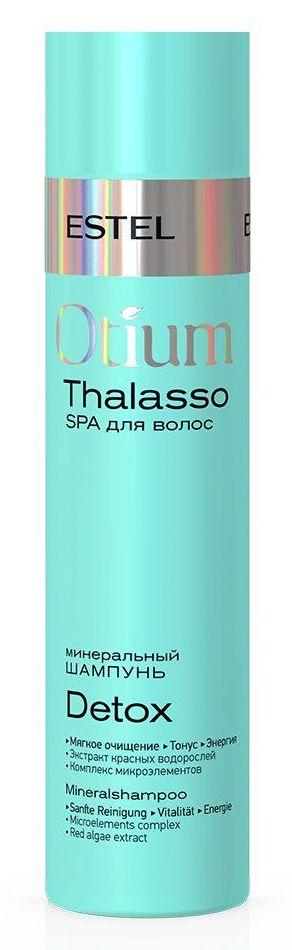 Купить ESTEL PROFESSIONAL Шампунь минеральный для волос / OTIUM THALASSO DETOX 250 мл