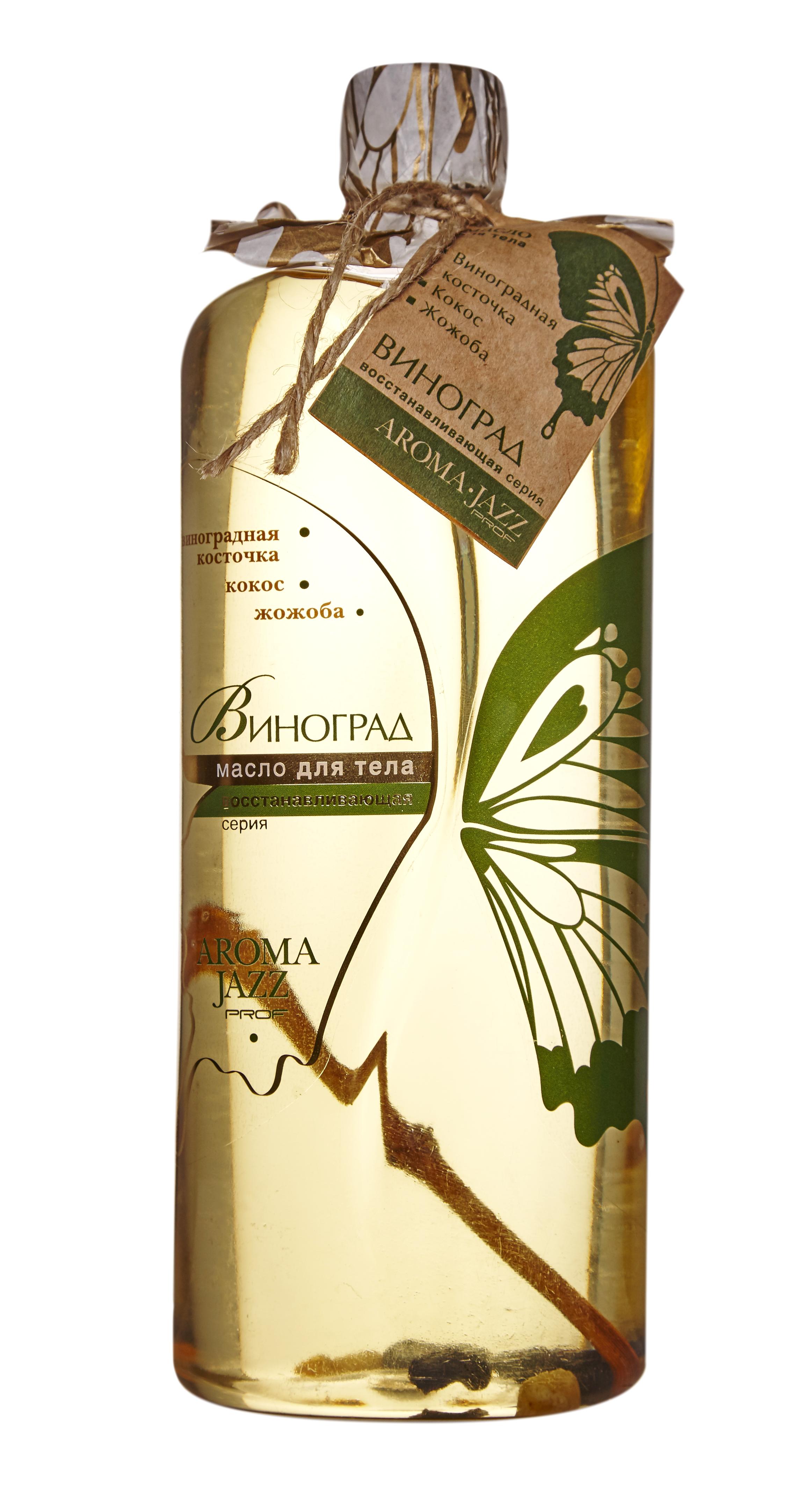 AROMA JAZZ Масло массажное жидкое для тела Виноград 1000мл