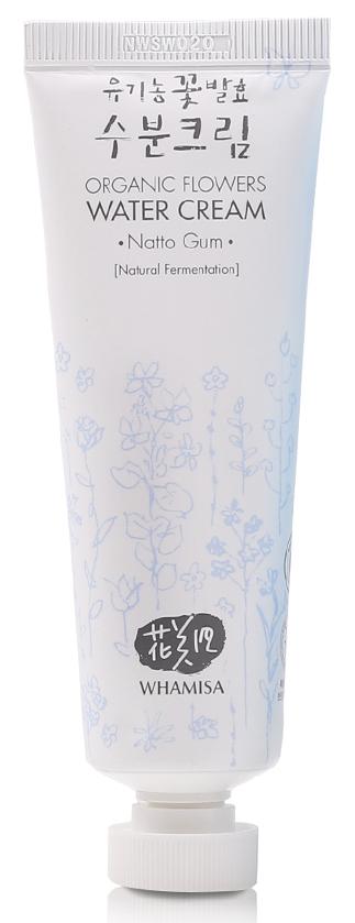 WHAMISA Крем увлажняющий на основе экстракта алоэ с пептидами и цветочными ферментами 51 мл.