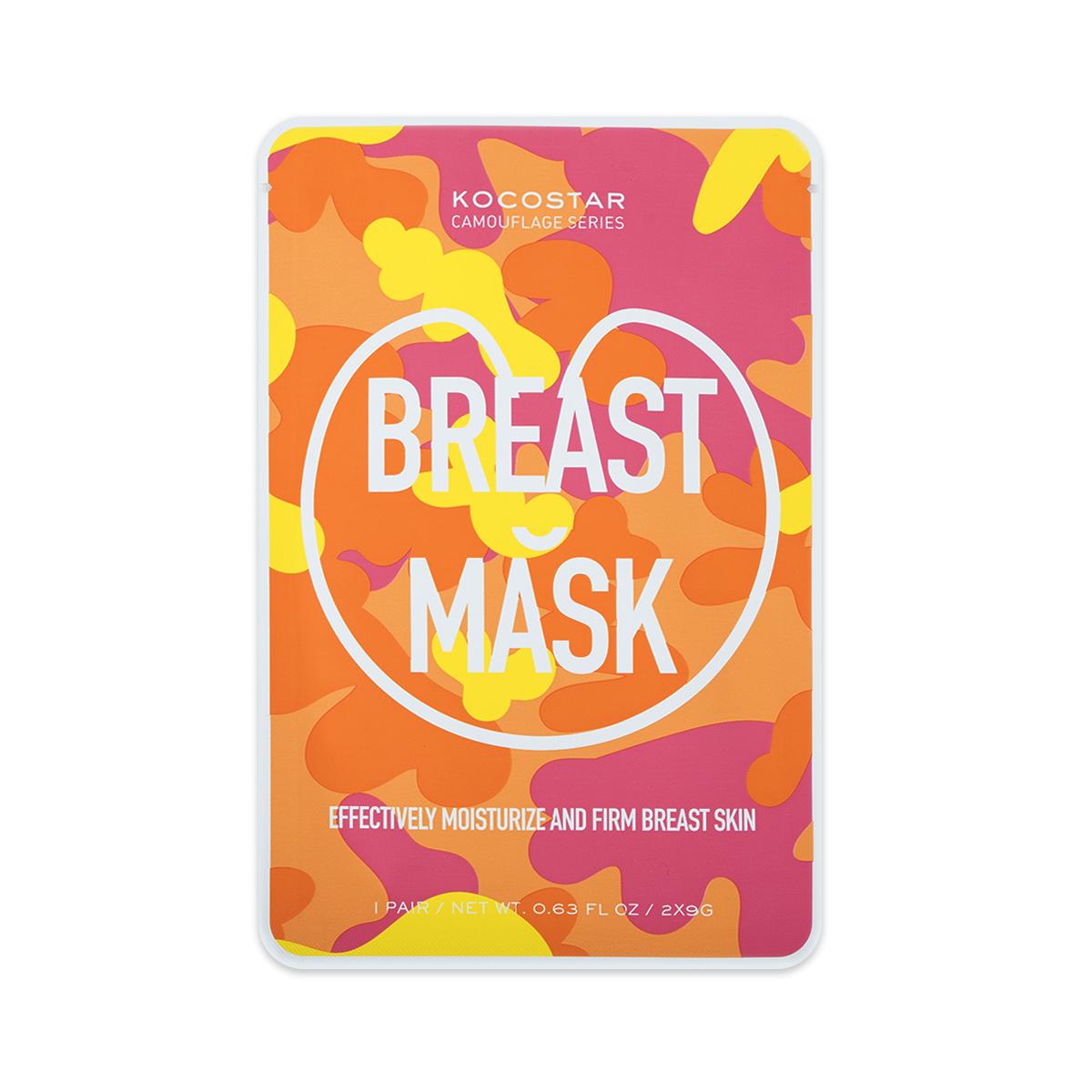 Купить KOCOSTAR Маска для упругости груди / Camouflage Breast Mask 9 г