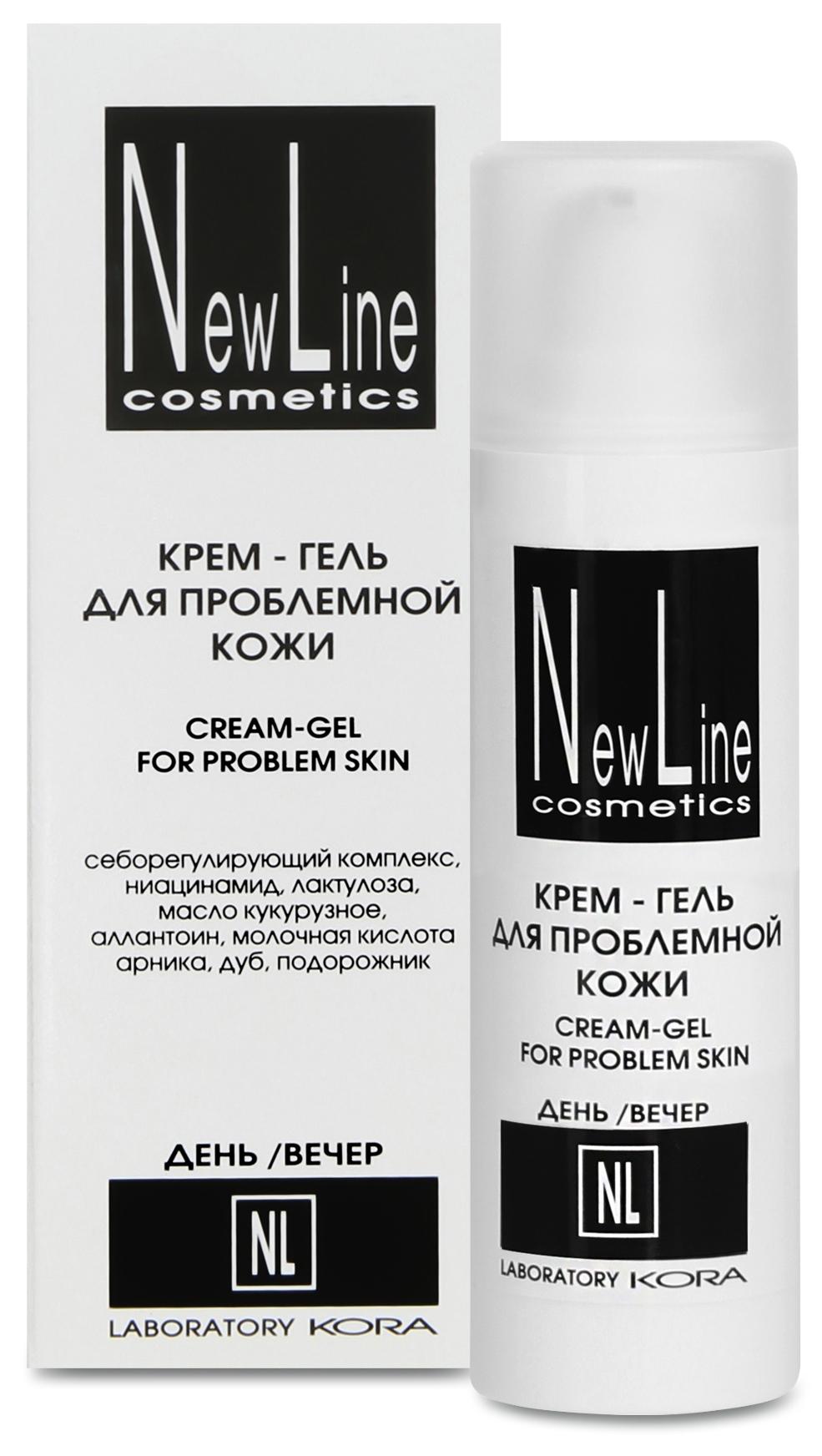 NEW LINE PROFESSIONAL Крем-гель для проблемной кожи 30 мл
