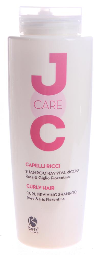 BAREX Шампунь Идеальные кудри с Флорентийской лилией / JOC CARE 250млШампуни<br>Мягкое очищающее средство, разработанное специально для ухода за вьющимися волосами. Не утяжеляет волосы. В результате использования шампуня волосы становятся мягкими и послушными. Розовое масло: смягчает и кондиционирует вьющиеся волосы, делает их здоровыми и упругими. Флорентийская лилия (ирис): обладая питательными и увлажняющими свойствами, а также способностью повышать упругость волос, ирис восстанавливает волосы, они становятся сильными и блестящими. Пантенол: придает нужный уровень увлажненности, делая волосы шелковистыми на ощупь. Активные ингредиенты: розовое масло, флорентийская лилия (ирис), пантенол, молочная кислота, кондиционирующие полимеры. Способ применения: нанести шампунь на влажные волосы и кожу головы легкими массажными движениями до образования пены, оставить на несколько минут, затем смыть водой. Для достижения наилучших результатов, использовать вместе с МАСКОЙ ИДЕАЛЬНЫЕ КУДРИ JOC CARE.<br><br>Типы волос: Кудрявые