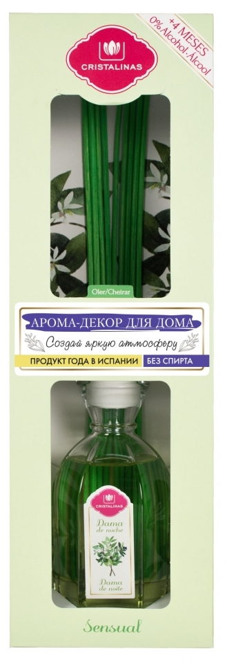 CRISTALINAS Диффузор ароматический Ночной жасмин / Mikado 180 мл