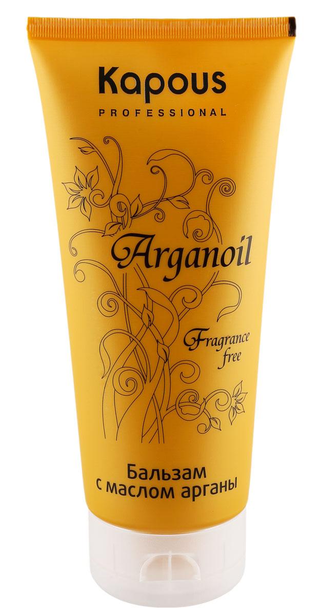 KAPOUS Бальзам с маслом арганы / Arganoil 200млБальзамы<br>Увлажняющий бальзам, созданный на основе масла Арганы, органического масла семени льна и гидролизованных белков шелка, обеспечивает прекрасный уход, полноценное увлажнение волос и подходит для частого применения для всех типов волос. Комплекс витаминов и антиоксиданты, входящие в состав органических масел предупреждают ослабление волокон кератина и обладают выраженным защитным и противовоспалительным действием, протеины шелка эффективно восстанавливают повреждённую кутикулу волос, обеспечивая надежную защиту от воздействия внешних факторов, а полиненасыщенные жирные кислоты образуют защитную выравнивающую пленку на поверхности волос, облегчающую расчесывание мокрых волос и препятствует их статической электризации, способствуют восстановлению защитного липидного слоя кожи. Регулярное применение бальзама замедляет процесс старения, вызванный естественными возрастными факторами и неблагоприятным воздействием химических реакций, оказывает антистрессовое воздействие на волосы, снабжая их энергией. Не имеет парфюмированных добавок. Способ применения: после использования шампуня нанесите на влажные волосы бальзам, равномерно распределив его по всей длине. Оставьте на 3-5 минут и смойте теплой водой. Подходит для частого использования. Для оптимального ухода используйте увлажняющий шампунь с маслом арганы Arganoil.<br><br>Класс косметики: Натуральная