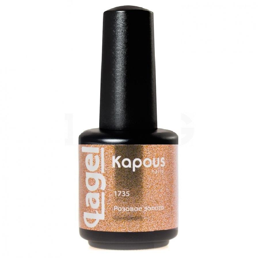 KAPOUS Гель-лак для ногтей, розовое золото / Lagel 15 мл