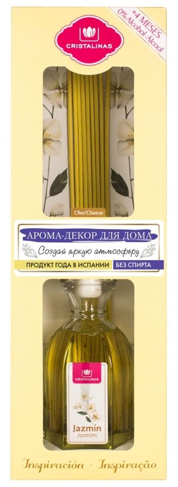CRISTALINAS Диффузор ароматический Жасмин и белые цветы / Mikado 180 мл