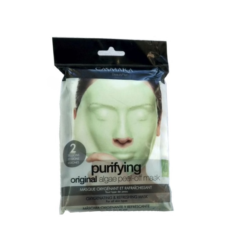 CASMARA Набор Бьюти для лица Очищающий х 2 (кислородная освежающая альгинатная маска 2 шт, кислородная сыворотка для лица 4 мл х 2 шт) - Наборы