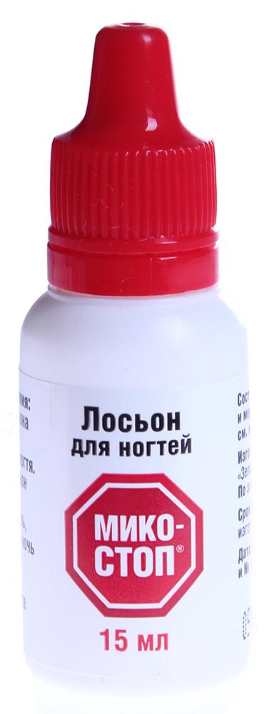 ФАРМТЕК Лосьон для ногтей Микостоп 15 мл - Лечебные средства