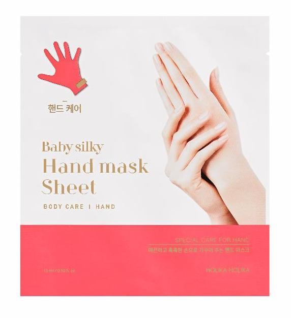 HOLIKA HOLIKA Маска тканевая увлажняющая для рук Бейби Силки / Baby Silky Hand Mask AD 2*15 мл