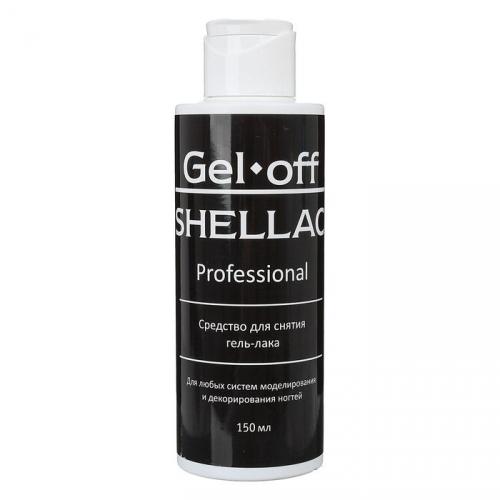 GEL-OFF Средство для снятия гель-лака / Gel Off Professional 150 мл